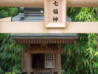 白笹稲荷06