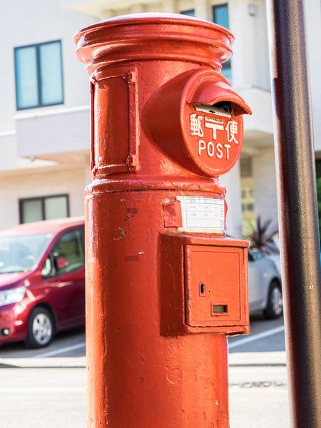 長谷駅前1