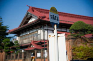 太宰治記念館3
