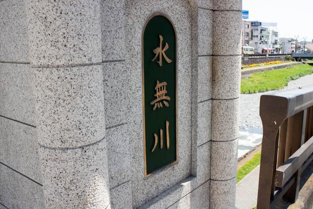 秦野街景09