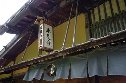 tsumago05