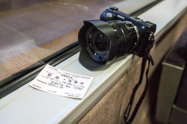 東京駅俯瞰9
