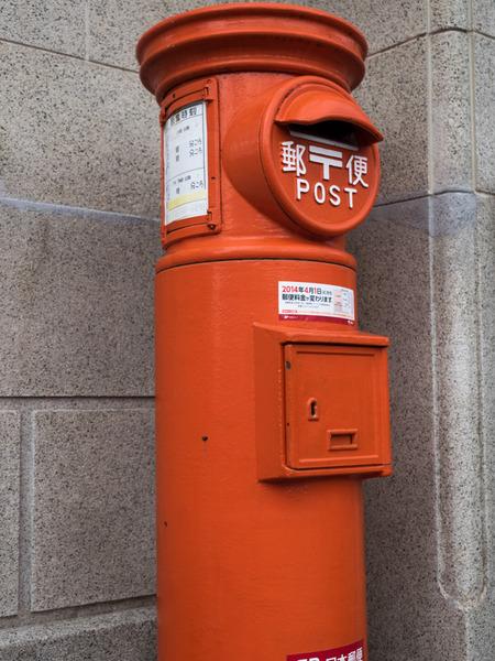 真壁郵便局