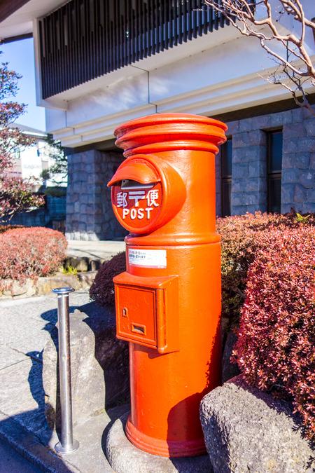 小坂郵便局前2