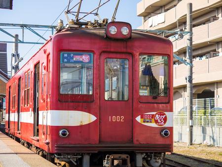 銚子の旅16