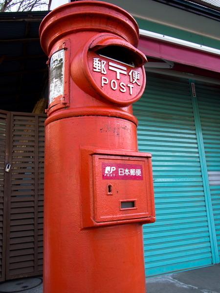 座間・茶川商店前3