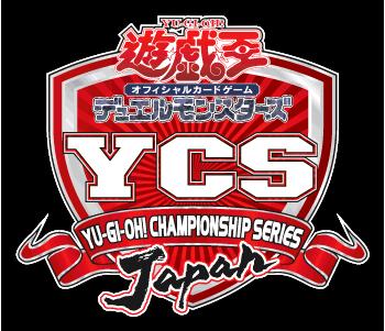 【遊戯王大会結果】YCSJ名古屋2020の1位から4位までのデッキレシピ公開!