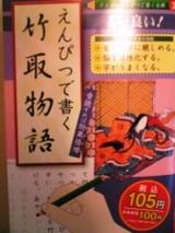 2009-02-27_11-23