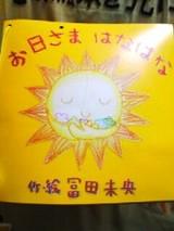2008-06-17_14-46