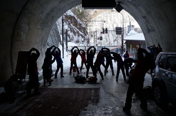 釜トンネルで準備体操