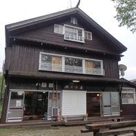 宿泊した原の小屋さん