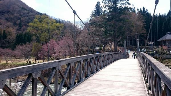 大出(おおいで)の吊橋
