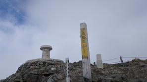 白馬岳の山頂標識