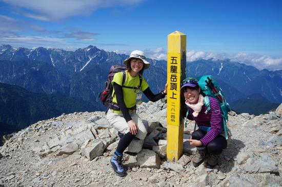 五竜岳山頂