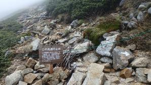 大天井岳へは案内に従って登ります