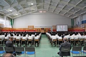 大町岳陽高校 開校記念式典