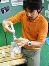 採取した水を濾過