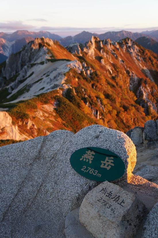 燕岳山頂から