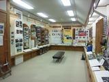 山とスキーの博物館