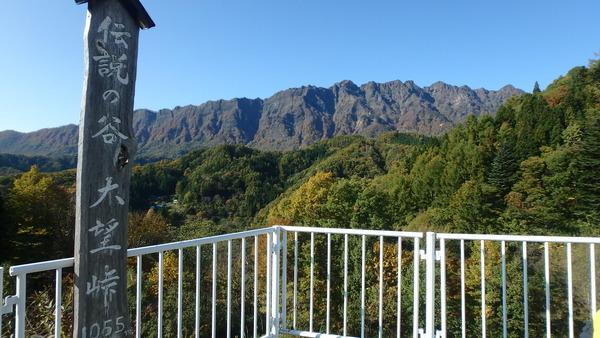 大望峠から戸隠連峰の西岳を望む