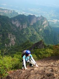 「ビビり岩」の登り