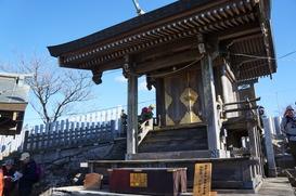 筑波山山頂の女体山神社