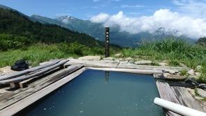 蓮華温泉「仙気の湯」