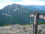 唐松岳山頂から五竜岳を望む