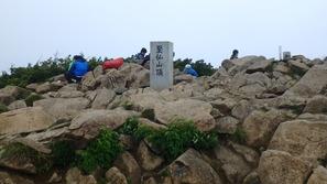 至仏山山頂