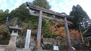 戸隠神社中社の鳥居