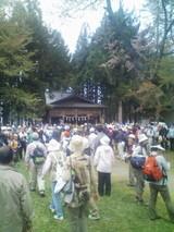 飯田神明社