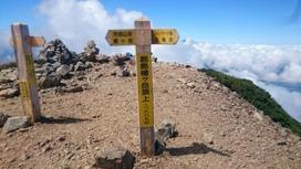 鹿島槍ヶ岳の山頂!(2,889m)