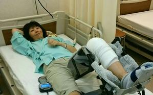 手術後4日目の機械リハビリ
