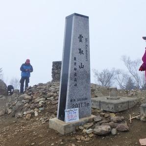 立派にリニューアルされた山頂標識