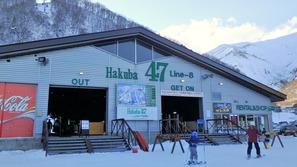 Hakuba47スキー場のゴンドラ乗り場