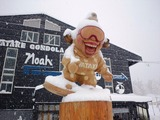 岩岳スキー場の妖精(?)岳子