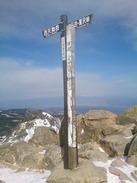 東天狗岳の山頂