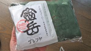 「剱岳ブレンド」1杯ドリップコーヒー×5袋@1,000円