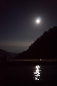 白馬鑓温泉で月見風呂