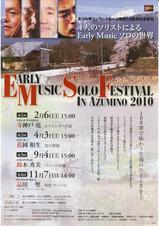 Early Music Solo Festival In Azumino2010(チラシ表)