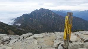 唐松岳の山頂から五竜岳