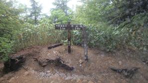 雨の合戦尾根
