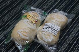 沼田市「フリアン」さんのみそパン♪