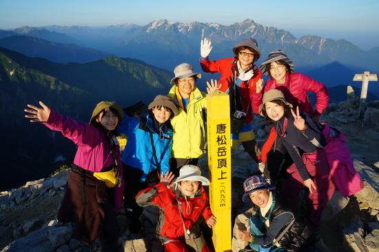 唐松岳山頂!!