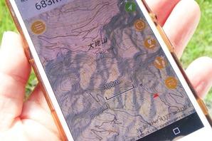 ジオグラフィカの画面