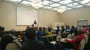 日本山岳ガイド協会 全国代表者会議