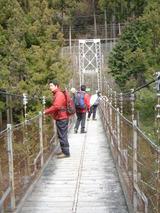 シダクラの吊橋