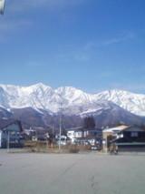 今日の白馬三山