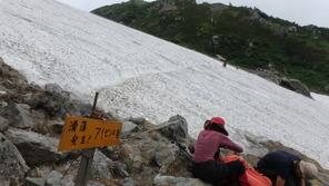 小雪渓はアイゼン着用を推奨します