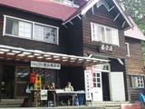猿倉の夏山相談所
